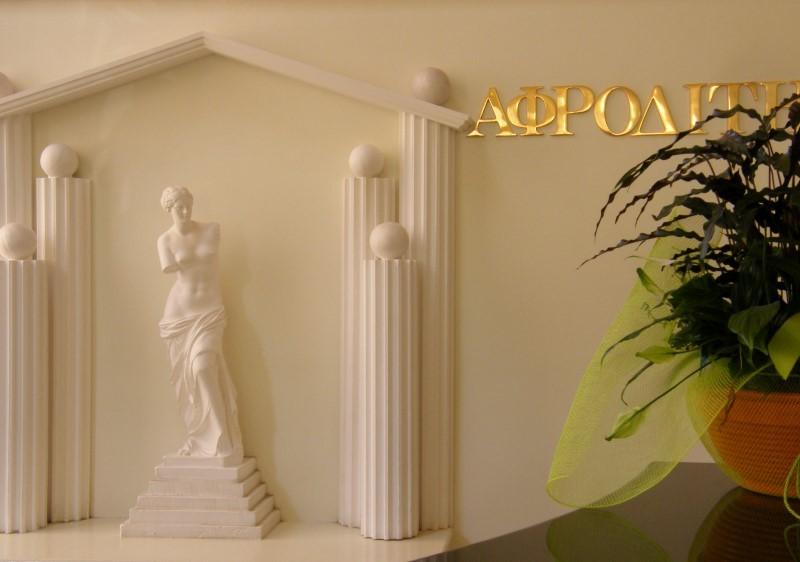 Letovanje Grcka Nafpaktos