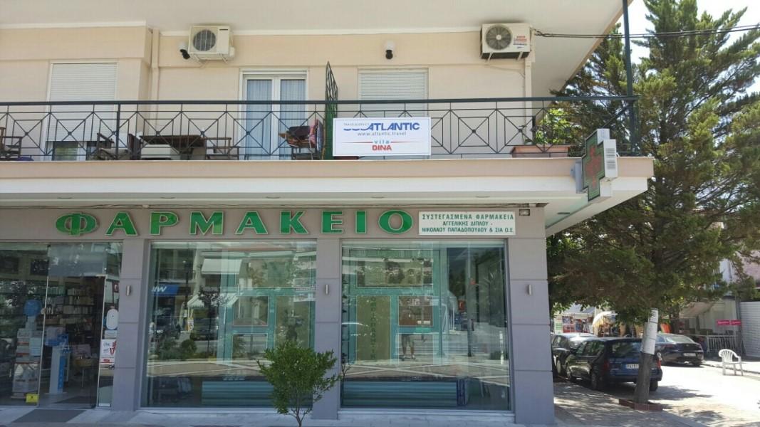 Letovanje Grcka Asprovalta
