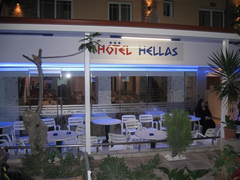 Letovanje Grcka Paralia